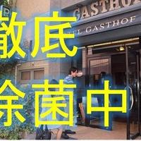 ホテルガストフの写真