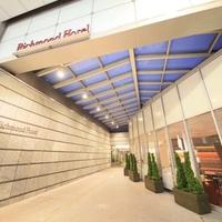 リッチモンドホテル高知の写真