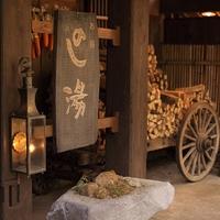 黒川温泉 お宿 のし湯の写真