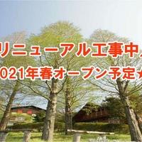 松江市宍道ふるさと森林公園の写真