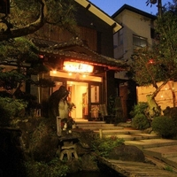 湯田上温泉 旅館 初音の写真