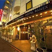 グランパークホテルパネックス東京の写真