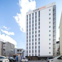 スーパーホテル広島天然温泉・薬研堀通りの写真
