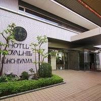 ホテルロイヤルヒル福知山&スパの写真