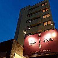コンセプトホテル和休の写真