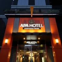 アパホテル 名古屋栄東の写真