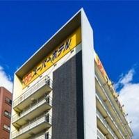 天然温泉 益子の湯 スーパーホテル宇都宮の写真