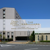 THE KASHIHARA(ザ 橿原) -DAIWA ROYAL HOTEL-の写真