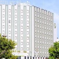 ホテル ロコア ナハの写真