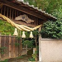 旅館 神仙の写真