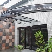甲子園ホテル夕立荘の写真