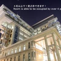 新大阪ユースホステルの写真