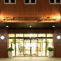 ホテル法華クラブ鹿児島の写真