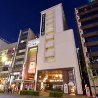アパホテル 名古屋錦EXCELLENTの写真