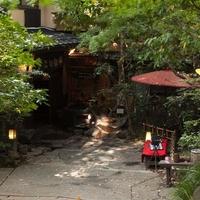 黒川温泉 いこい旅館の写真