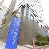 ホテルマイステイズ蒲田の写真