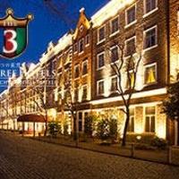 ホテルアムステルダムの写真