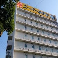 スーパーホテル新居浜の写真