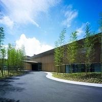 ガーデンテラス宮崎ホテル&リゾートの写真