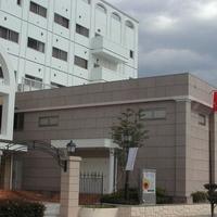 山梨グランドホテルの写真