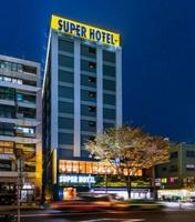 スーパーホテル東京・錦糸町駅前 男女別人工炭酸 北斎の湯の写真