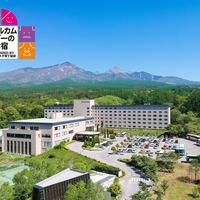 ロイヤルホテル 八ヶ岳 -DAIWA ROYAL HOTEL-の写真