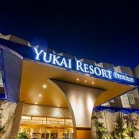 湯快リゾート 南紀白浜温泉 ホテル千畳の写真