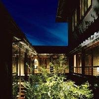 柚子屋旅館の写真