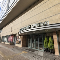 西鉄イン黒崎の写真