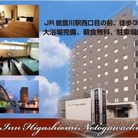 アズイン東近江 能登川駅前の写真