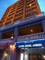 アルファホテル青森の写真