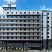 グリーンリッチホテル鳥取駅前の写真