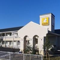 ファミリーロッジ旅籠屋・宮崎店の写真