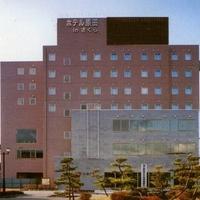 ホテル原田inさくらの写真