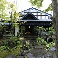 由布院温泉 草庵 秋桜の写真