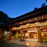 風望天流太子の湯 山水荘の写真