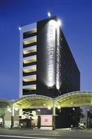 グリーンリッチホテル岩国駅前(人工温泉 二股湯の華)の写真