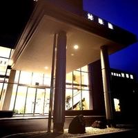しいたけ会館 対翠閣の写真