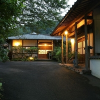 はたご小田温泉の写真