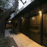 一軒町家 さと居 大宮五条 青柿(SEISHI)の写真