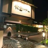 栄屋ホテルの写真