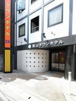 富山タウンホテルの写真