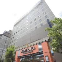 アパホテル〈佐賀駅南口〉の写真