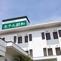 ホテル昭和の写真
