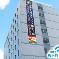 ホテルリブマックス伊予三島の写真