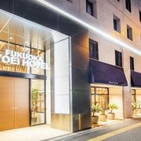 福岡東映ホテルの写真