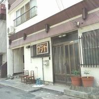 fujiya guesthouseの写真