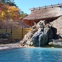 旅館玉子湯の写真
