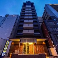 天然温泉 空沼の湯 スーパーホテル札幌・すすきのの写真