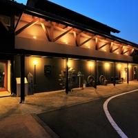 山香温泉 風の郷の写真